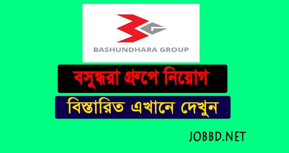 Bashundhara Group Job Circular 2018-bashundharagroup.com