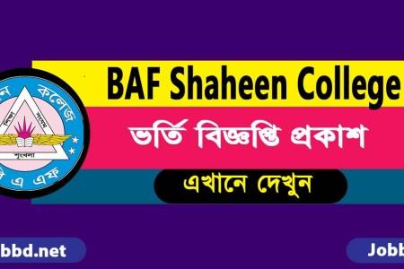 BAF Shaheen College HSC Admission Circular 2020 – bafsd.edu.bd