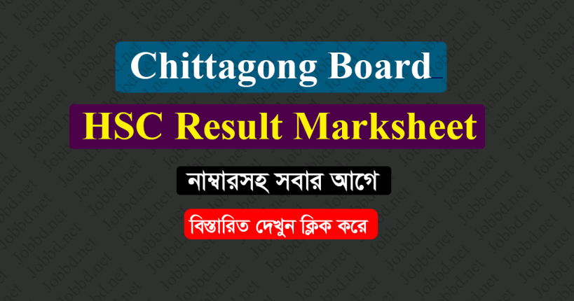 Chittagong Board HSC Result 2020 Marksheet With Number