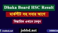 Dhaka Board HSC Result 2018 Marksheet – dhakaeducationboard.gov.bd