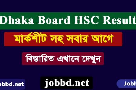 Dhaka Board HSC Result 2019 Marksheet – dhakaeducationboard.gov.bd