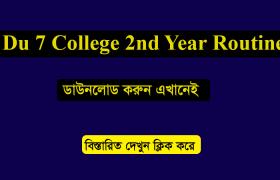 Du-7-College-2nd-Year-Notice-2018