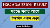 HSC Admission Result 2018 – xiclassadmission.gov.bd