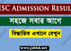 HSC Admission Result 2019 – xiclassadmission.gov.bd