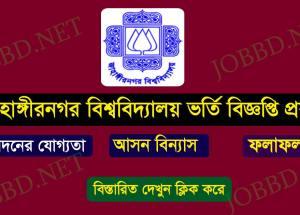 Jahangirnagar University Admission Circular 2018-19