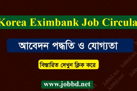 Korea Eximbank Job Circular 2020 Application form