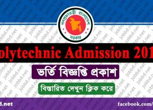 Polytechnic Admission Circular 2018 Diploma in Engineering-jobbd.net