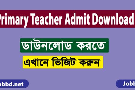 DPE Admit Card Download 2019 – dpe.teletalk.com.bd