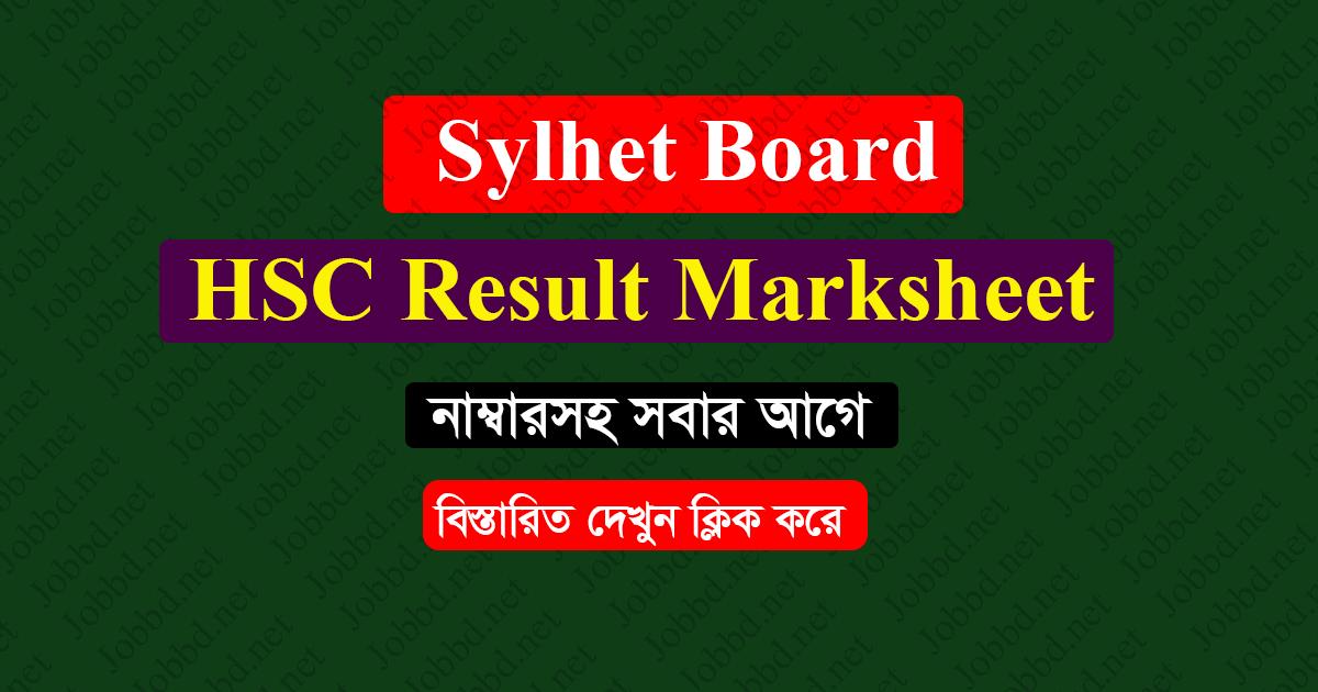 Sylhet Board HSC Result 2018 Marksheet With Number-eboardresults.com
