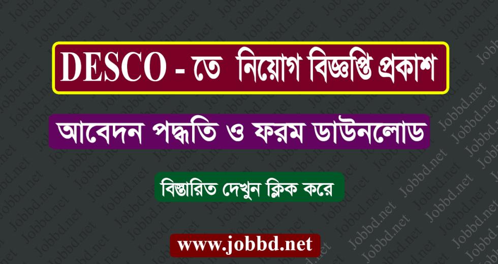 Dhaka Electric Supply Company Limited DESCO Job Circular 2018 – desco.org.bd