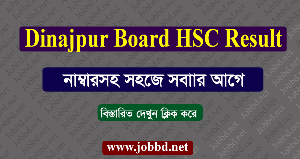 Dinajpur Board HSC Result 2018 Marksheet With Number- jobbd.net