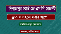 Dinajpur Board JSC Result 2018 Marksheet With Number – jobbd.net