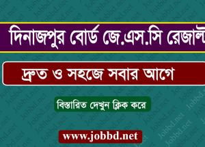 Dinajpur Board JSC Result 2018 Marksheet With Number – jobbd.net