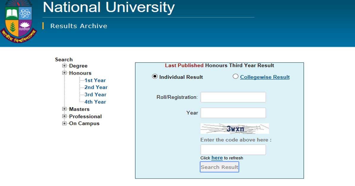 National University Honours 4th Year Result 2019 – www.nu.edu.bd