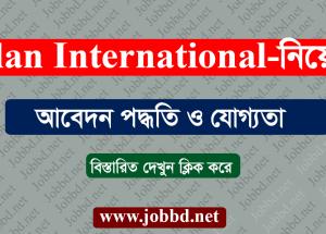 Plan International Bangladesh Job Circular 2019 – plan-international.org