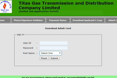 Titas Gas Limited TGTDCL Admit Card Download 2020