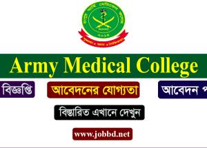 AMC Admission Circular 2018-19 | Army Medical College Admission Circular