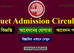 BUET Admission Circular 2019-20 | BUET Admission Test Notice 2019