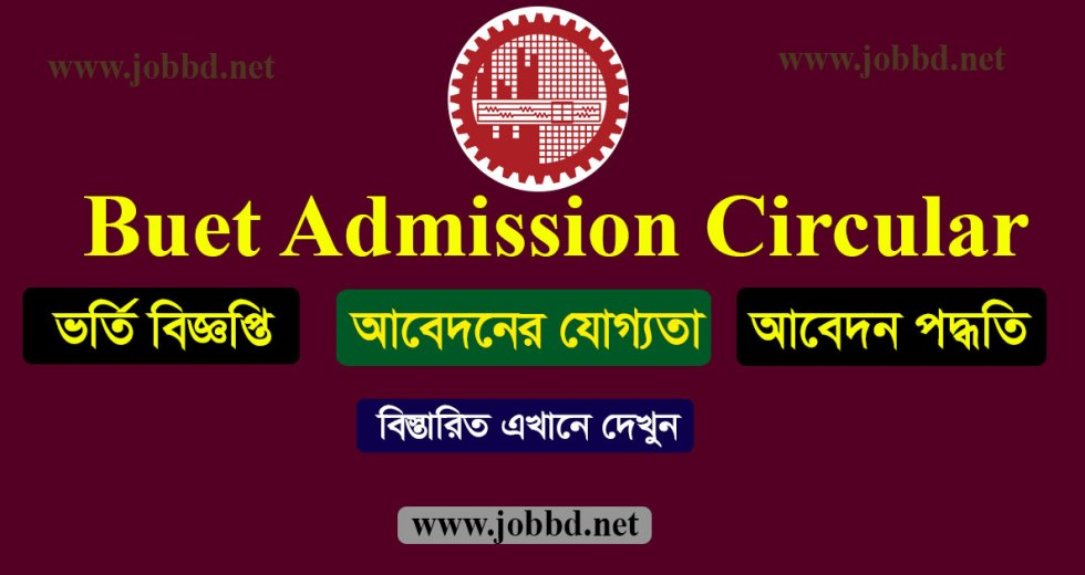 BUET Admission Circular 2018-19 | BUET Admission Test Notice – buet.ac.bd