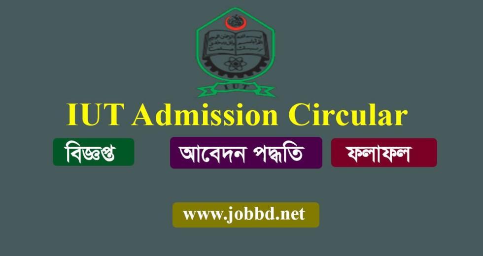 Islamic University of Technology IUT Admission Circular 2019-20  iutoic-dhaka.edu