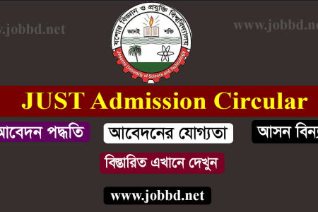 JUST Admission Circular 2019-20 Admission Requirements and Process