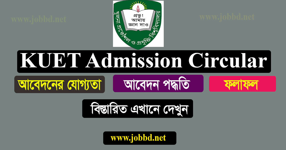 Khulna University of Engineering Technology KUET Admission Circular 2019-20