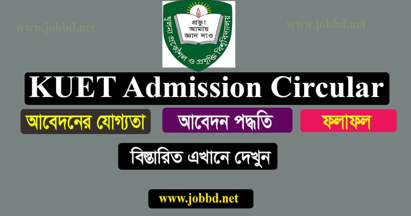 Khulna University of Engineering Technology KUET Admission Circular 2019-20