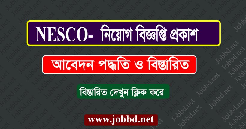 Northern Electric Supply Company Limited NESCO Job Circular 2020