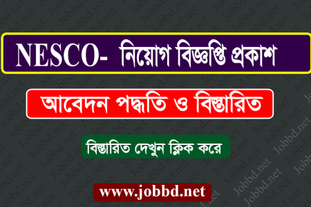Northern Electric Supply Company Limited NESCO Job Circular 2020