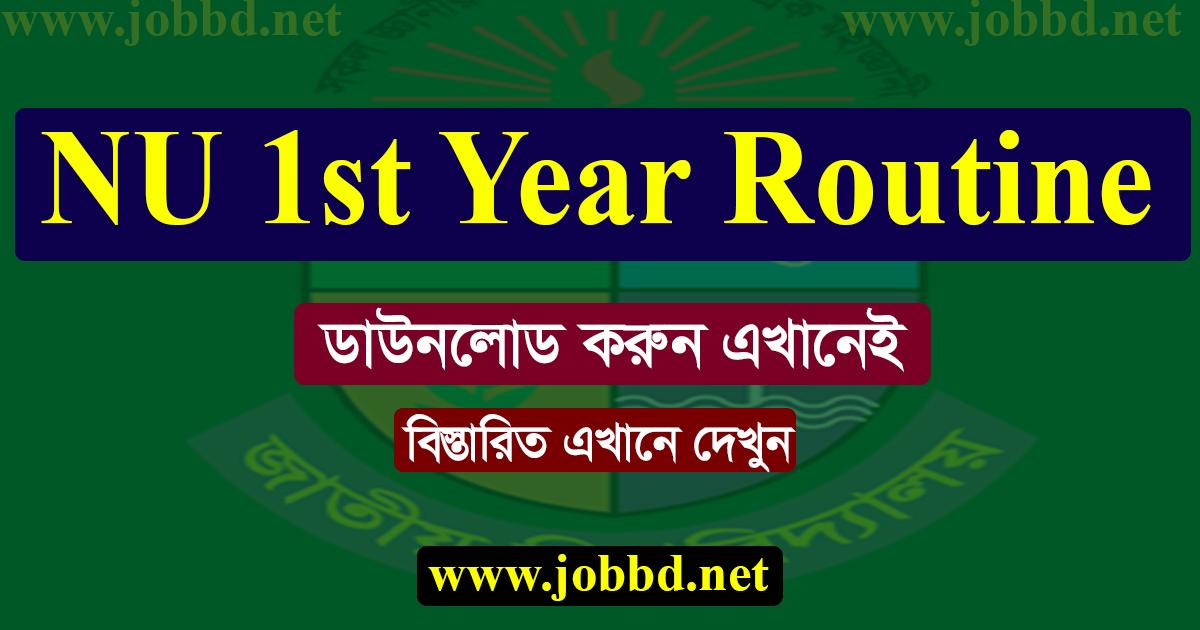 NU Honours 1st Year Routine 2020 Download – www.nu.edu.bd