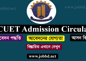 Chittagong University of Engineering Technology CUET Admission Circular 2018-19