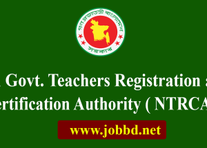 Good News For NTRCA Registered Applicant