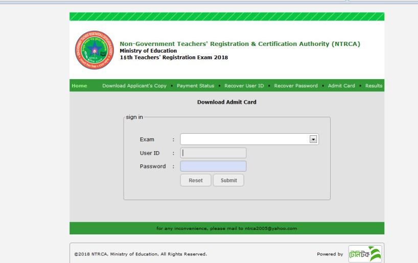 16th NTRCA Written Exam Result 2020-www.ntrca.teletalk.com.bd
