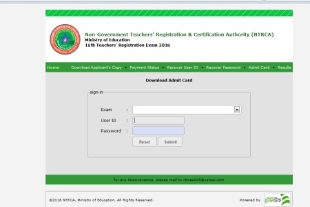 17th NTRCA Teacher Registration Circular 2020- www.ntrca.gov.bd