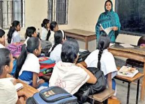 Assistant Teacher Job Circular 2018 – School College Teacher Jobs.