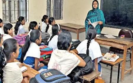 Assistant Teacher Job Circular 2021 – School College Teacher Jobs.