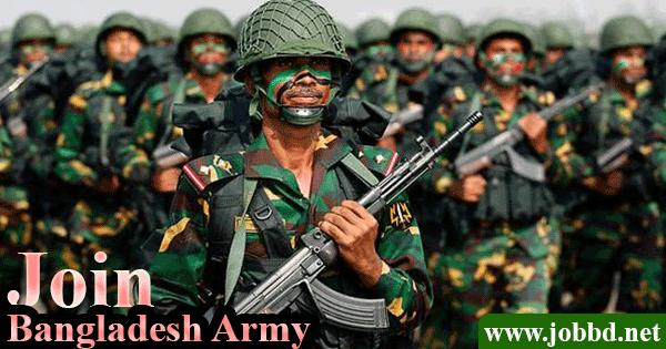 Bangladesh Army Job Circular 2021 |  joinbangladesharmy.army.mil.bd