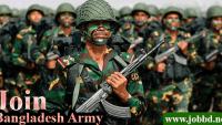 Bangladesh Army Job Circular 2019 |  joinbangladesharmy.army.mil.bd