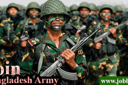 Bangladesh Army Job Circular 2020 |  joinbangladesharmy.army.mil.bd