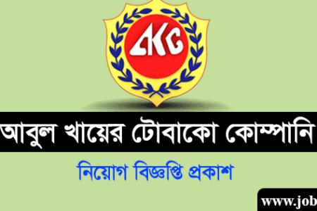 Abul Khair Tobacco Job Circular 2021 Apply Process