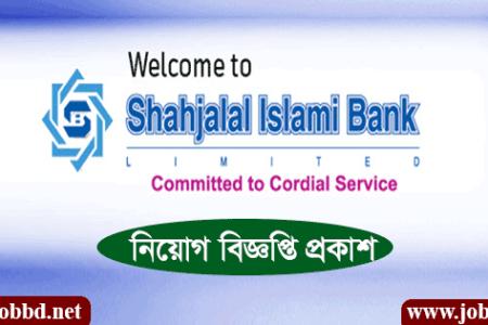 Shahjalal Islami Bank Limited Job Circular 2021-SJIBL Job Circular 2021