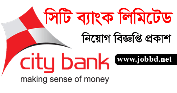 City Bank Limited Job Circular 2019 । www.thecitybank,com