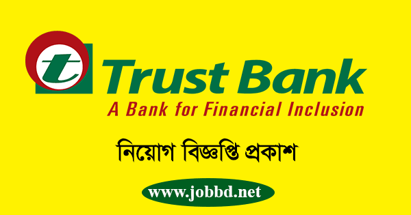 Trust Bank Job Circular 2019 Application Process Result
