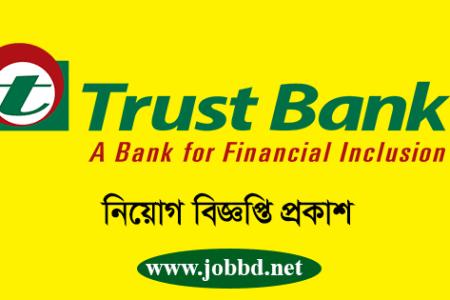 Trust Bank Job Circular 2021 Application Process Result