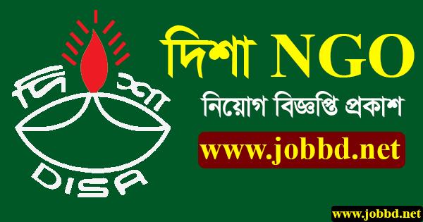 Disa NGO Job Circular 2020 | Disa Job Notice 2020 – www.disabd.org