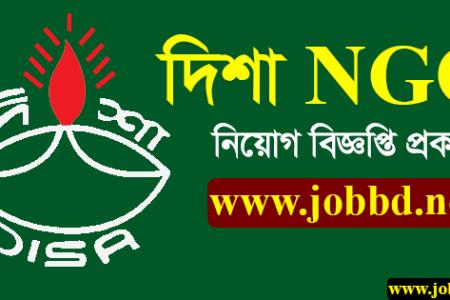 Disa NGO Job Circular 2021 | Disa Job Notice 2021 – www.disabd.org