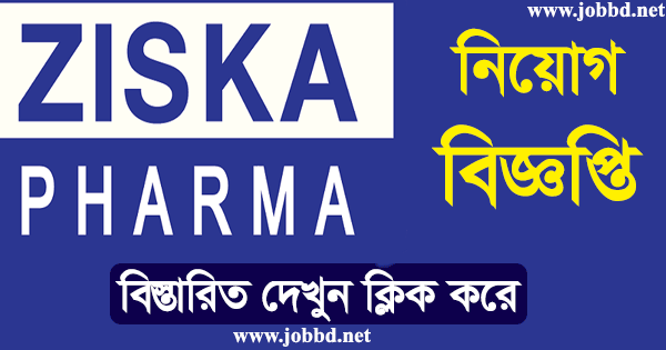 Ziska Pharmaceuticals Job Circular 2021 Online Application Form