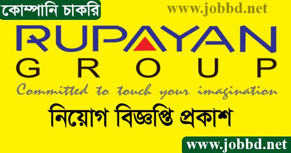 Rupayan Group Job Circular 2021 Application Form Download
