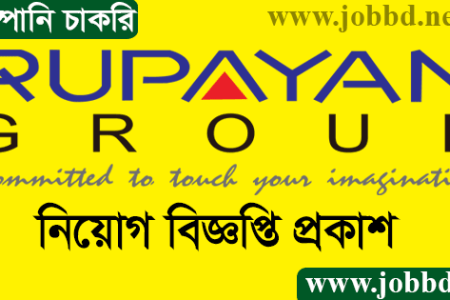 Rupayan Group Job Circular 2020 Application Form Download