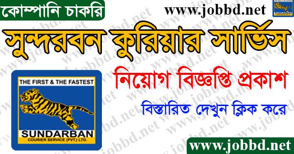 Sundarban Courier Service Job Circular 2021 Application Form Download